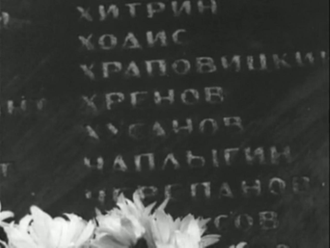От «бессмертного» сержанта до патриарха Пимена: 5 участников Курской битвы