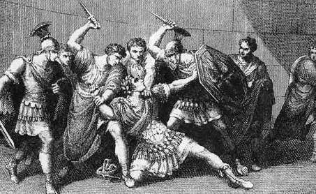 Как убивали Калигулу
