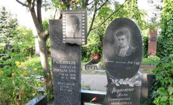 Всенародно любимый актер Николай Рыбников