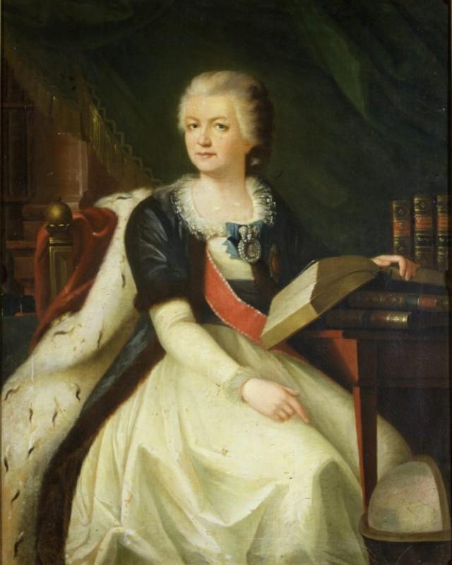 Екатерина Дашкова – выдающийся деятель Российского Просвещения