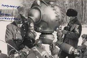 Попытки создания в СССР «суперсолдат»