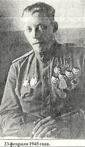 Прославленный Ас Виктор Кирилюк