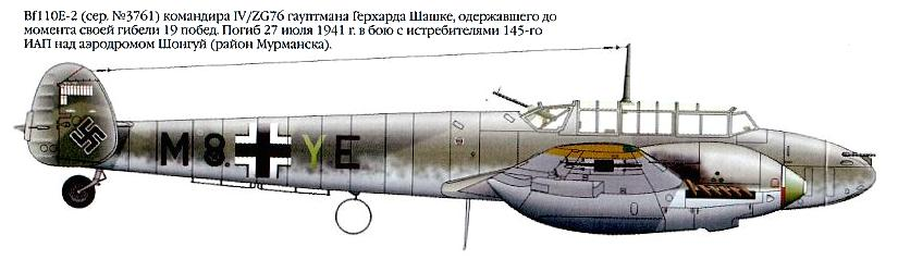 Гроза фашистских стервятников капитан Александр Зайцев
