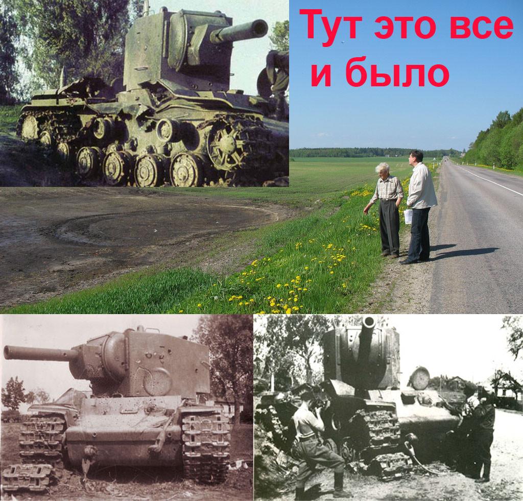 Легенда о Russisher Koloss, стальном мамонте Иосифа Сталина