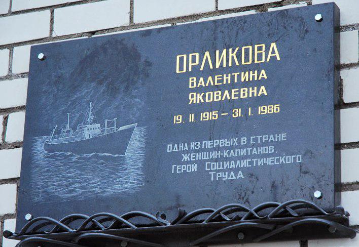 Валентина Орликова — единственная в мире женщина-капитан китобойного судна