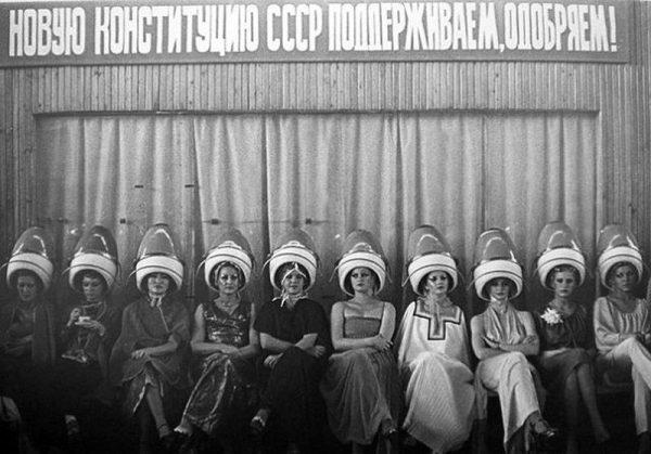 Красота по-советски