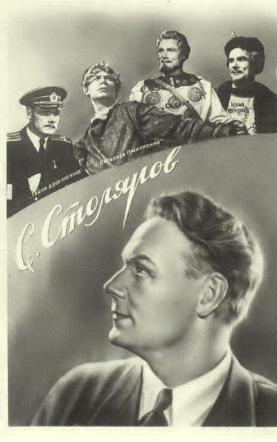 Чистая ностальгия: советские открытки с актёрами 1930-1960-х