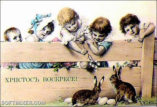 Старинные пасхальные открытки