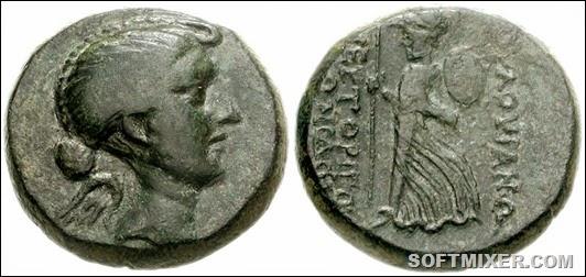 Фульвия и голова Цицерона