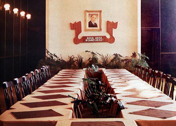 Шестнадцатая республика СССР