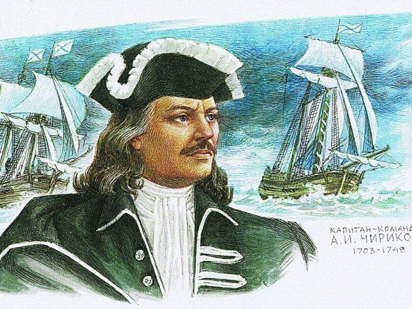 Алексей Чириков – великий русскиймореплаватель