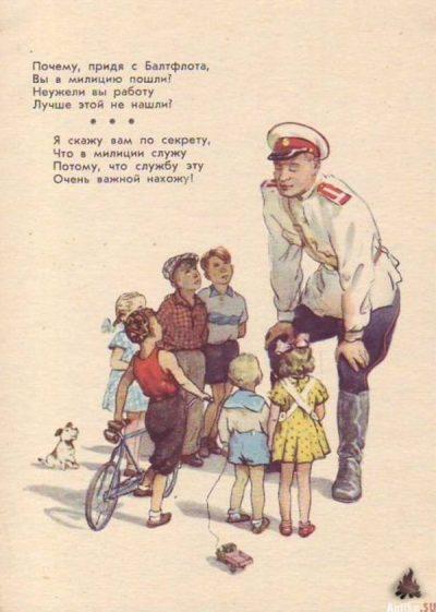 По фамилии Степанов и по имени Степан