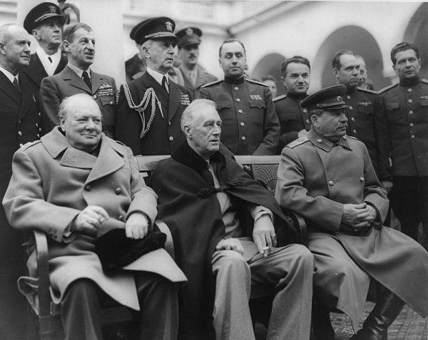 Конференция, предопределившая судьбу Европы