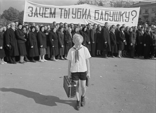 «Добро пожаловать, или Посторонним вход воспрещен» Элема Климова