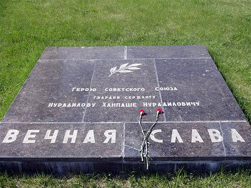Чеченец, уничтоживший более 900 гитлеровцев