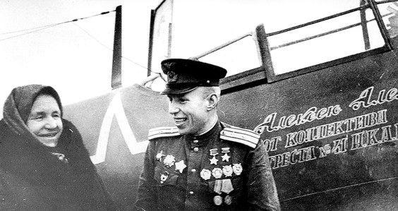 Крылатый мститель Алексей Алелюхин