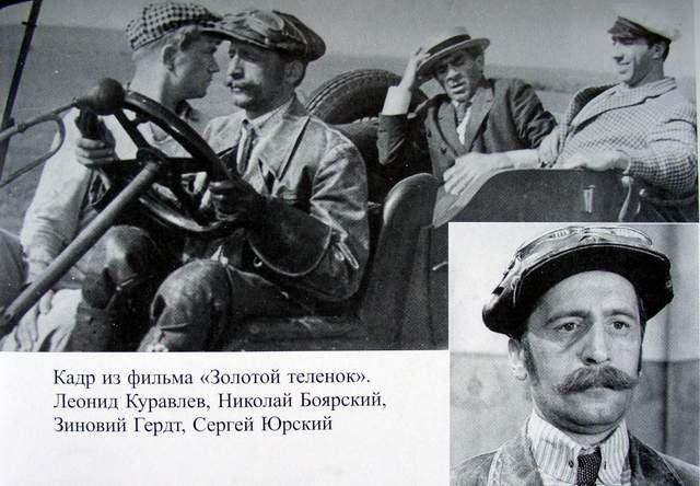 Актерская династия Боярских