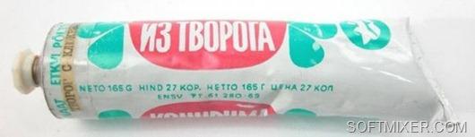 Еда советских космонавтов