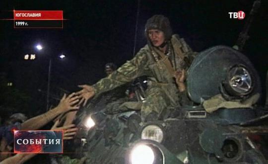 18 бойцов ГРУ взяли аэропорт Слатины