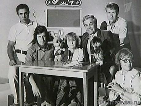 История создания телепередачи «Спокойной ночи, малыши!»