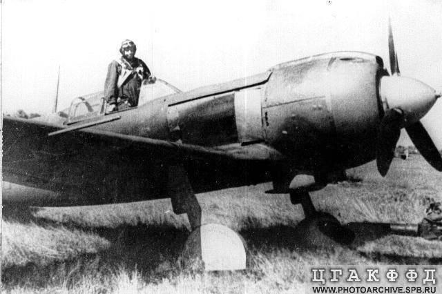 Забытый летчик, который воевал без лица