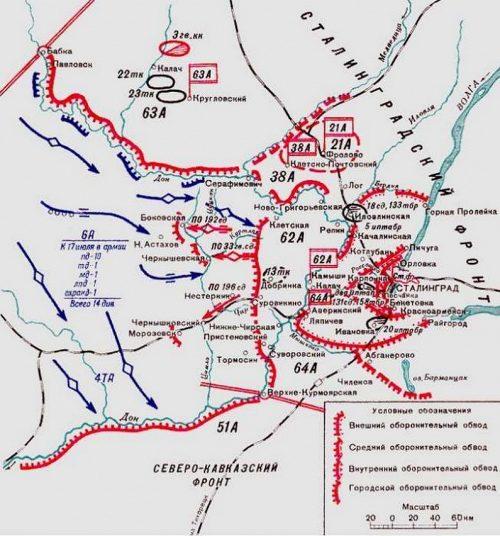 Летопись Победы. Как начиналась Сталинградская битва