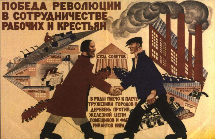 Дворяне в советской России: чужие среди своих