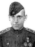 Герой Советского Союза Гвардии старший лейтенант Николай Глазов