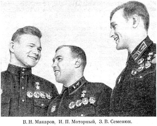 38 побед Валентина Макарова