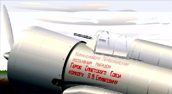 Именной самолет Р-10 Я. В. Смушкевича, Апрель 1938 года. Источник: https://aeslib.ru/istoriya-i-zhizn/velikie/aviatsionnyj-chapaev-yakov-vladimirovich-smushkevich.html/2