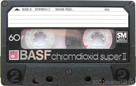 История аудиокассет в СССР