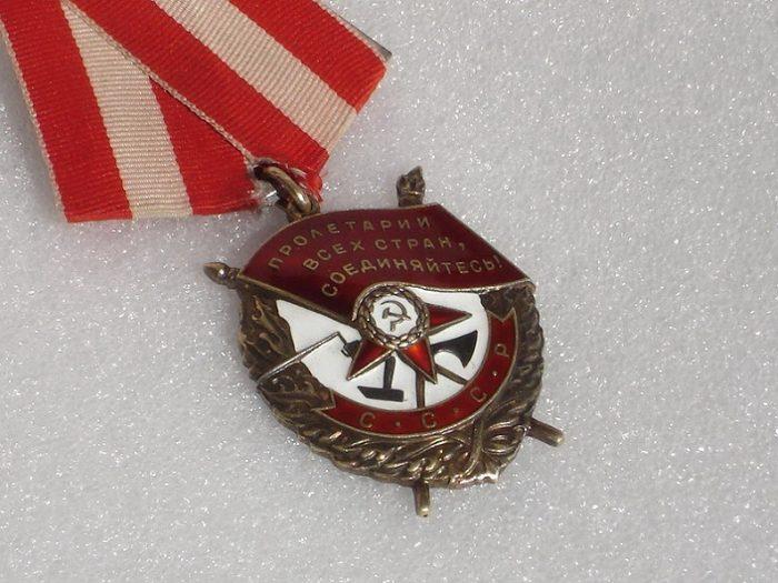 Награды Родины. Орден Красного Знамени