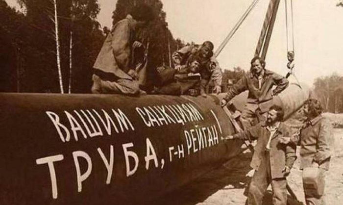 Россия: вековой опыт жизни в условиях экономических санкций