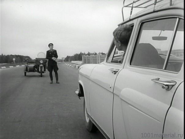 История создания фильма «Берегись автомобиля»