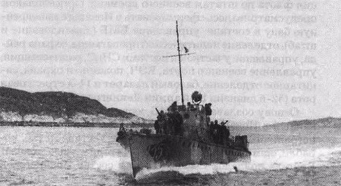 Морская слава России. СКР-29 «Бриллиант»