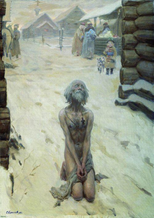 Чудеса Василия Блаженного