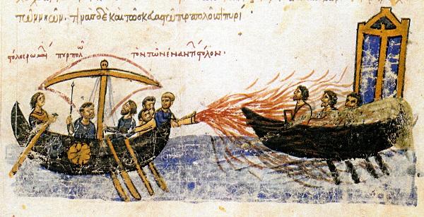 Тайна греческого огня