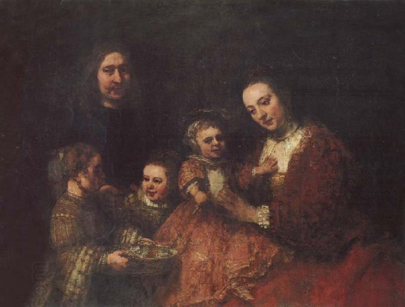 Семейство ненужного императора