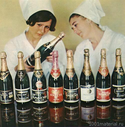 История «Советского шампанского»