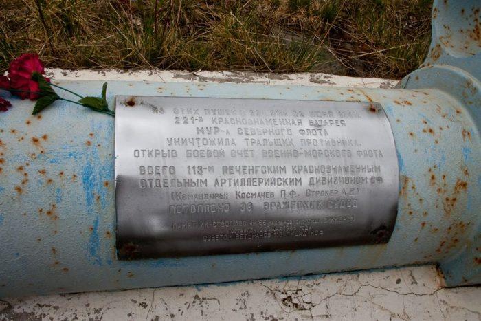 Гранитный линкор. Война на полуострове Рыбачий