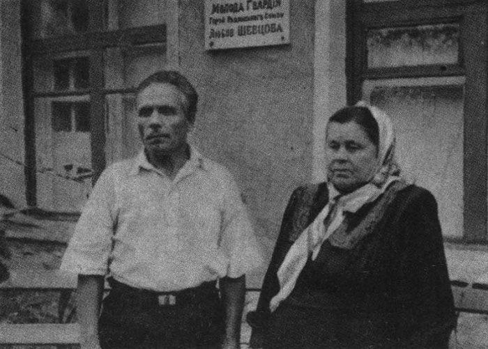 Любовь Шевцова. Демон в юбке