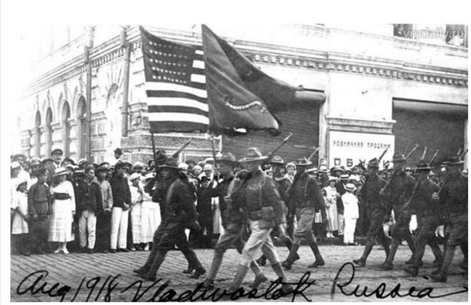 Как войска США в 1918 году в Россию вторглись