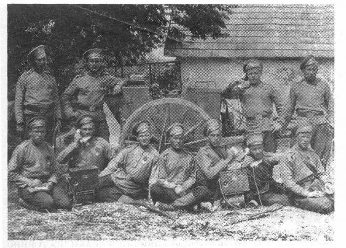 «Слухачи». Телефонное подслушивание на Русском фронте Первой мировой