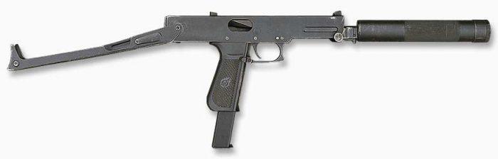 Компактный пистолет-пулемёт ПП-93