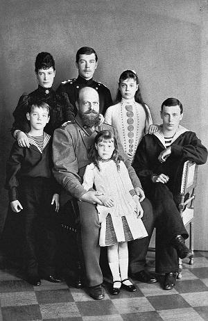 Братья и сёстры последнего российского императора