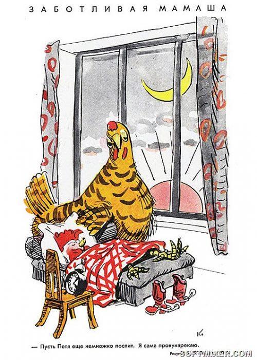 Карикатуры из журнала «Крокодил» об отцах и детях