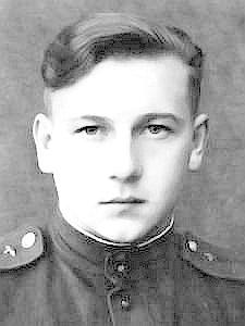 Герой Советского Союза Гвардии полковник Иванов Виктор Павлович
