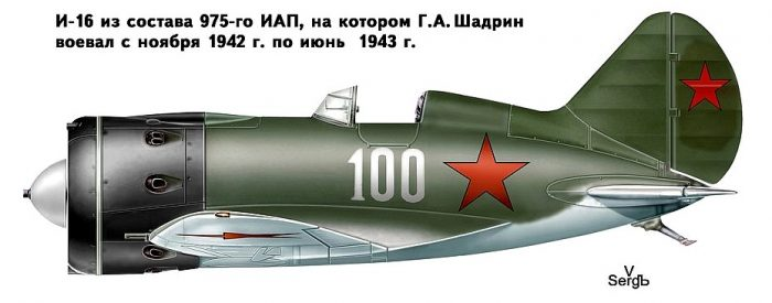 Летчик - истребитель Геннадий Алексеевич Шадрин