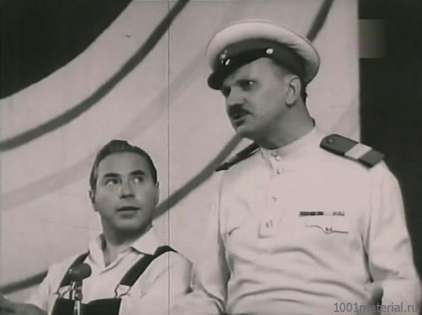 Юрий Тимошенко и Ефим Березин (Тарапунька и Штепсель)