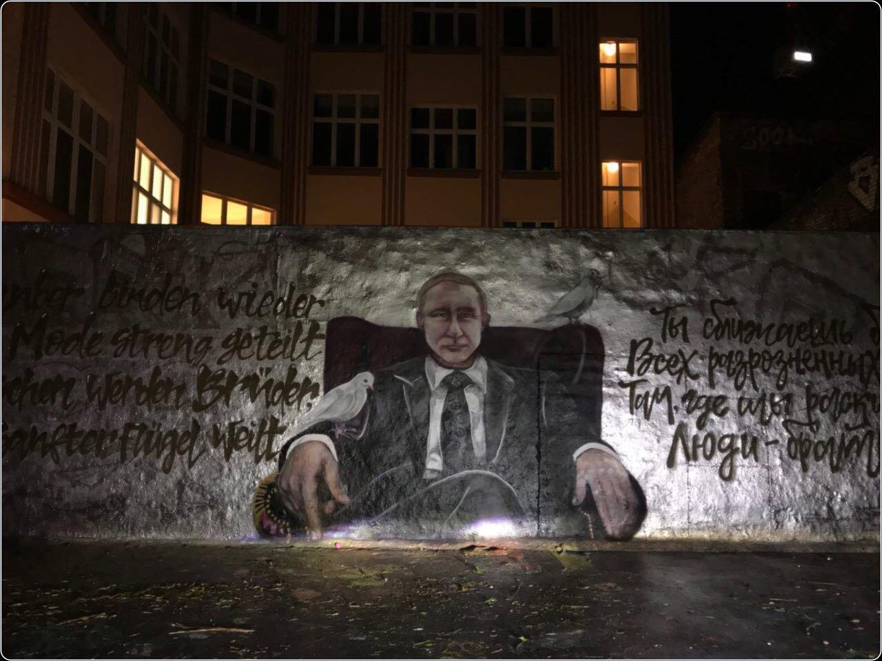 Жители Берлина, Парижа, Барселоны и сирийские военные поздравили В.В.Путина